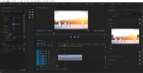 Premiere Pro 編集画面